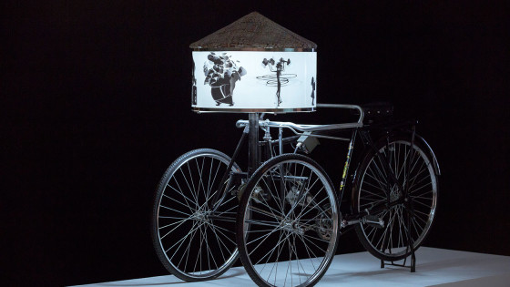 bicycle operated cinema machine