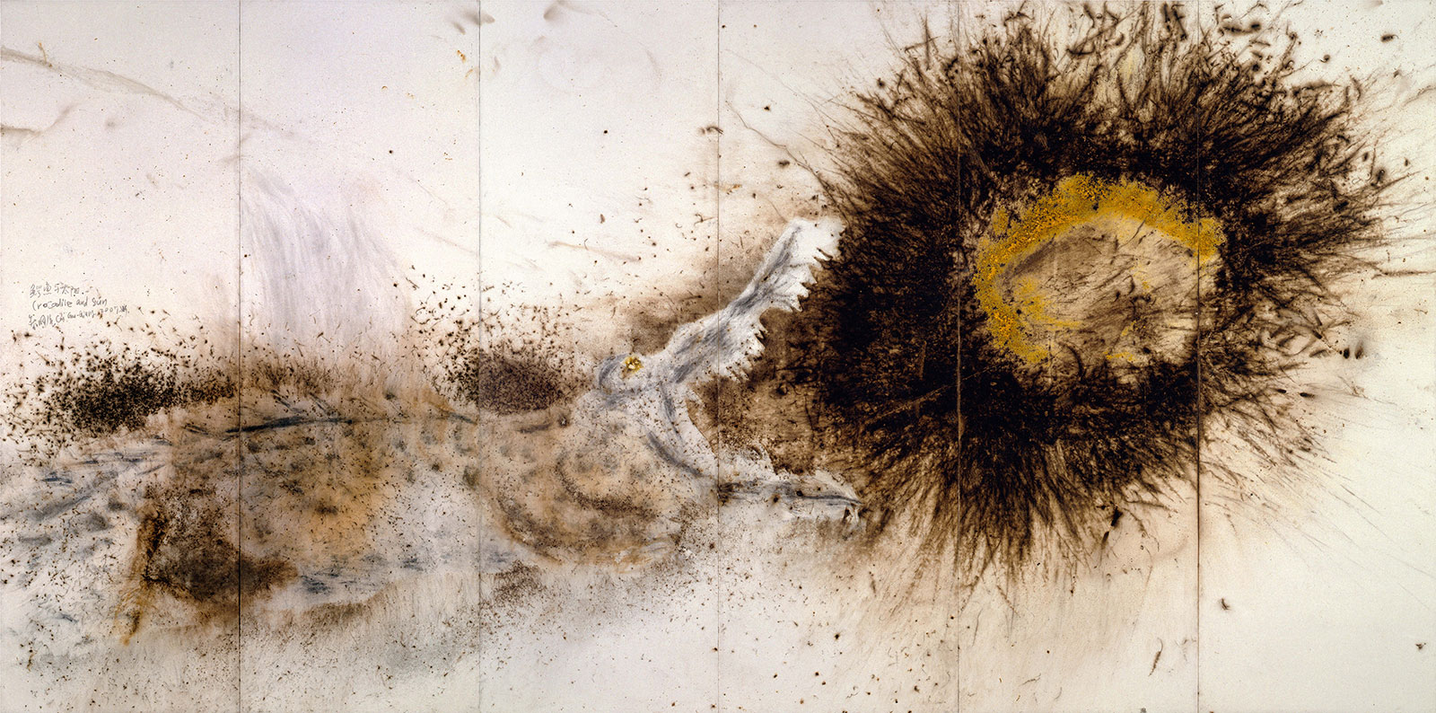 gunpowder drawing of crocodile biting sun